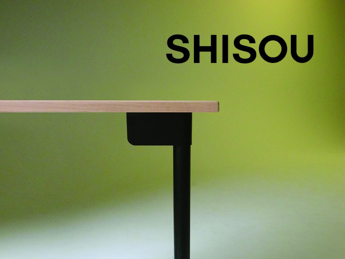 shisouweb1
